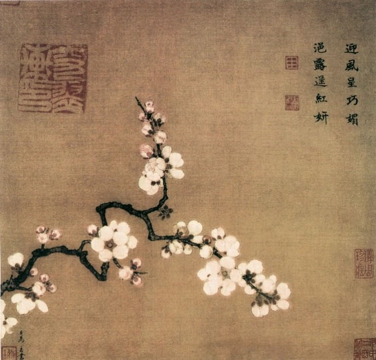 Ma Yuan. Chinese artists of the Middle Ages (马远 - 倚云仙杏图)