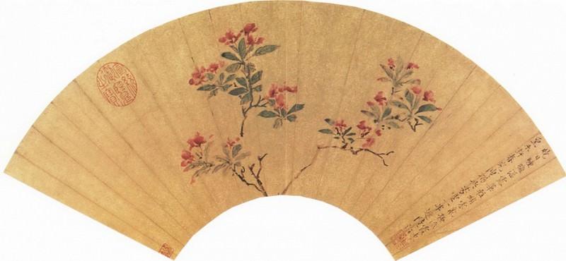 Lu Zhi. Китайские художники средних веков (陆治 - 花卉图)