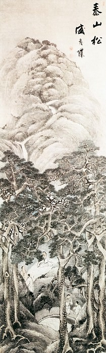 Sheng Maoye. Chinese artists of the Middle Ages (盛茂烨 - 泰山松图)
