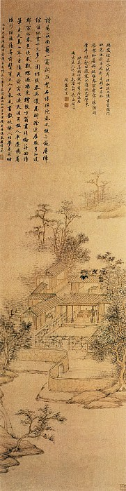 Luo Pin. Chinese artists of the Middle Ages (罗聘 - 人物山水图)