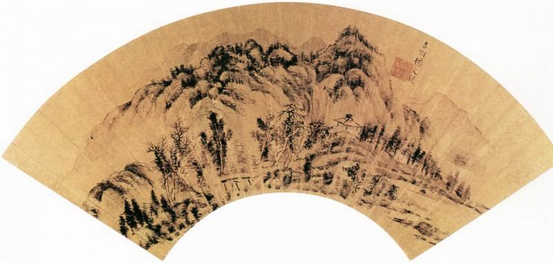 Yang Wencong. Китайские художники средних веков (杨文骢 - 山水图)