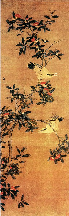 Lu Ji. Chinese artists of the Middle Ages (吕纪 - 榴花双莺图)