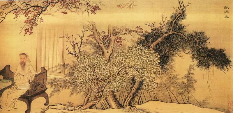Yu-Zhi Ding. Китайские художники средних веков (禹之鼎 - 王士祯放鹇图)
