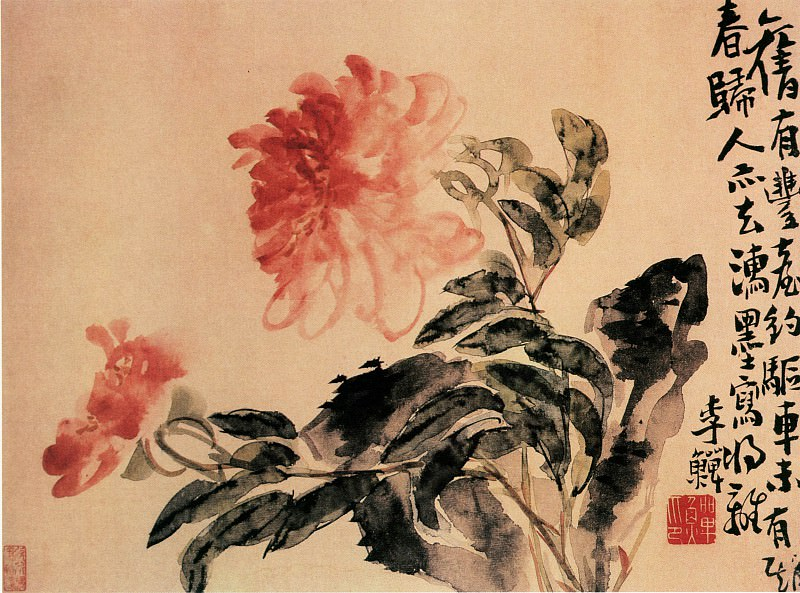 Li Chan. Chinese artists of the Middle Ages (李蝉 - 花卉图(之—、二))