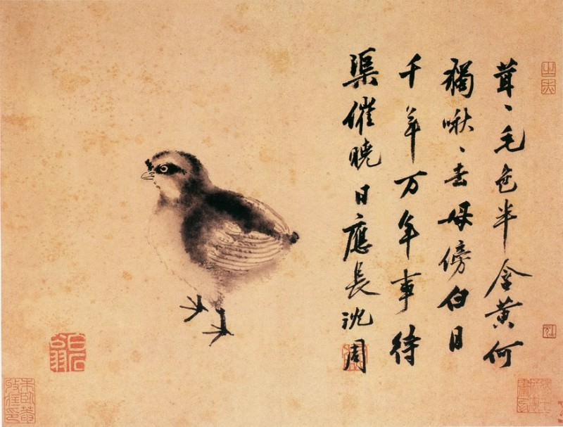 Shen Zhou. Chinese artists of the Middle Ages (沈周 - 卧游图(之·、二))