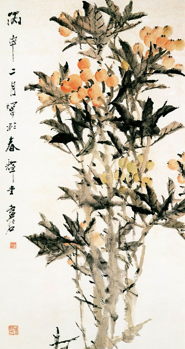 Xu Gu. Chinese artists of the Middle Ages (虚谷 - 枇杷图)