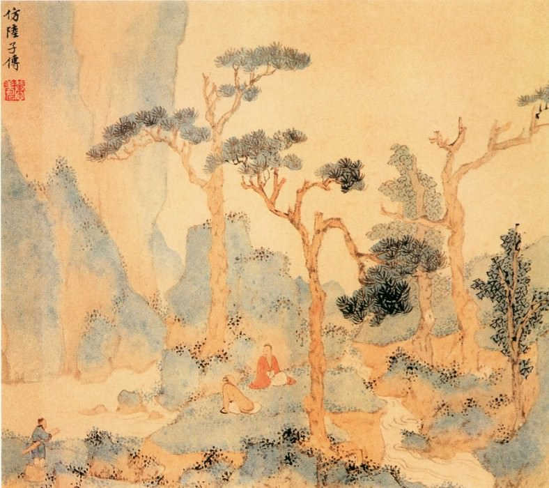 Fang Xun. Chinese artists of the Middle Ages (方薰 - 山水图)
