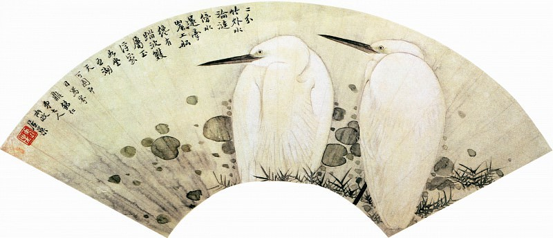 Juchao. Chinese artists of the Middle Ages (居巢 - 人物花鸟图)
