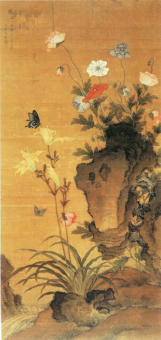 Ma Quan. Chinese artists of the Middle Ages (马荃 - 花蝶图)