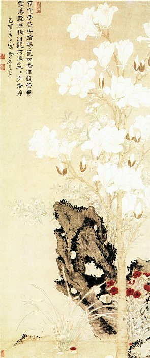 Sun Kehong. Chinese artists of the Middle Ages (孙克弘 - 玉堂芝兰图)