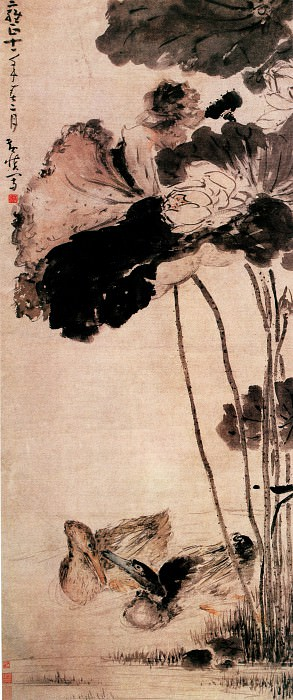 Huang Shen. Chinese artists of the Middle Ages (黄慎 - 莲塘双禽图)