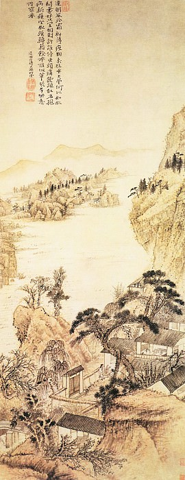 Yuan Ji. Chinese artists of the Middle Ages (原济 - 对菊图)