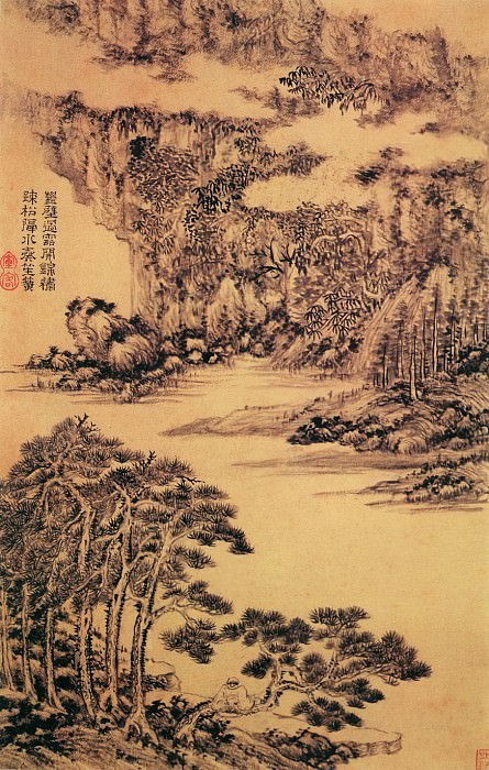 Wang Shimin. Chinese artists of the Middle Ages (王时敏 - 杜甫诗意图(之一))