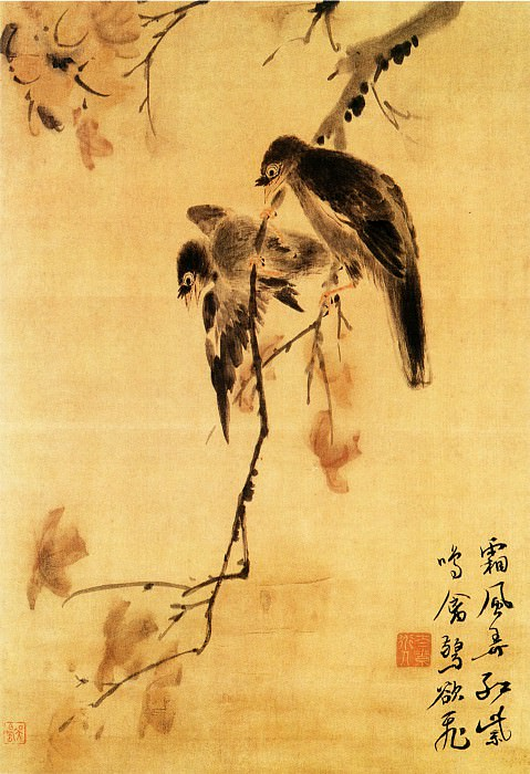 Hua Pinshan. Chinese artists of the Middle Ages (华品山 - 花鸟图)