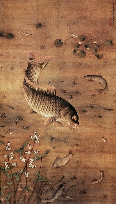Miao Fu. Chinese artists of the Middle Ages (缪辅 - 鱼藻图)