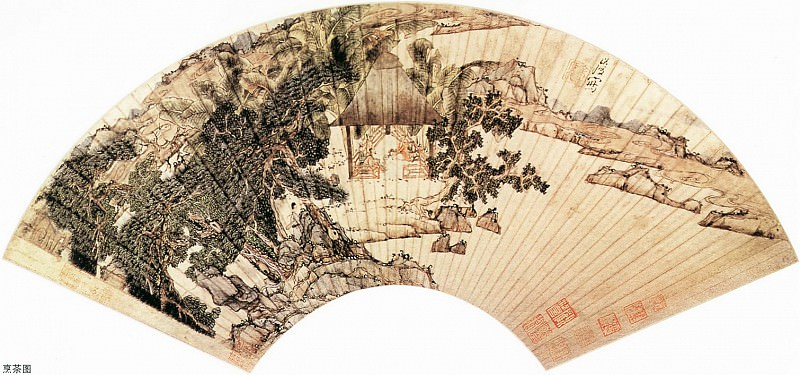 Chen Hong Shou. Chinese artists of the Middle Ages (陈洪绶 - 烹茶图)