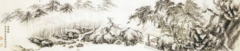 Ni Ying. Chinese artists of the Middle Ages (倪瑛 - 归庵图)