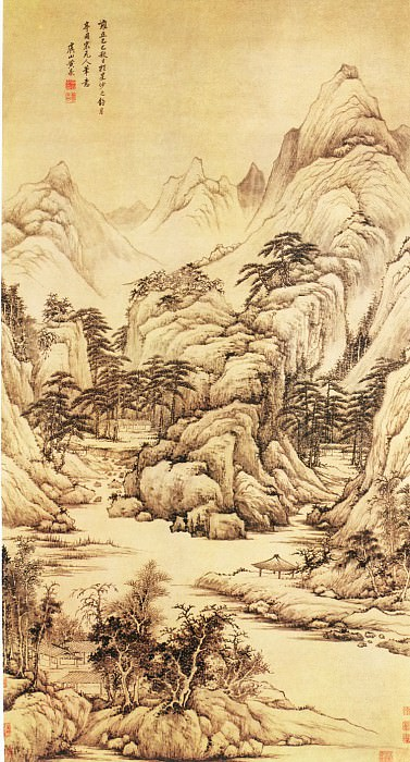 Huang Ding. Chinese artists of the Middle Ages (黄鼎 - 山水图)