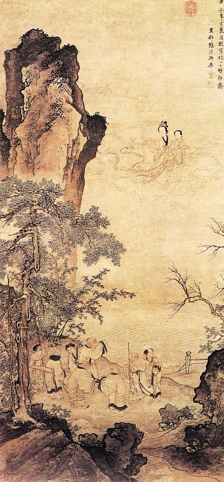 Zhang Wo. Chinese artists of the Middle Ages (张渥 - 瑶池仙乐图)