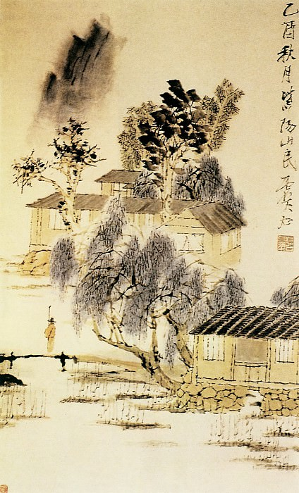 Xu Gu. Chinese artists of the Middle Ages (虚谷 - 山水图)