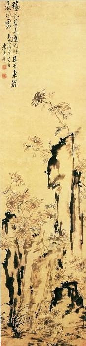 Li Fangying. Китайские художники средних веков (李方膺 - 菊石图)