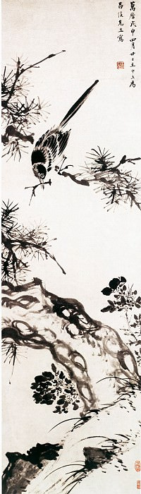 Wang Zhongli. Chinese artists of the Middle Ages (王中立 - 双猫菊石图)