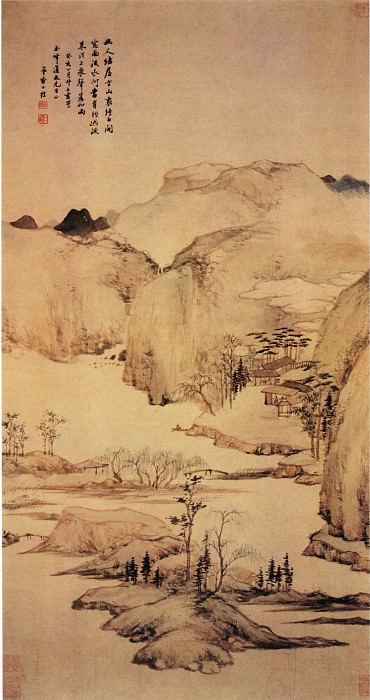 Cha Shibiao. Chinese artists of the Middle Ages (查士标 - 空山结屋图)