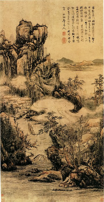 Kun Can. Chinese artists of the Middle Ages (髡残 - 结社林泉图)
