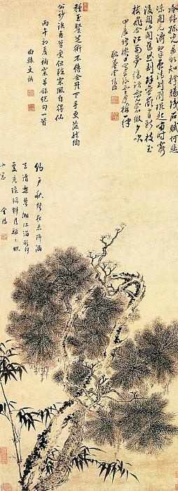 Jin Junming Deng. Chinese artists of the Middle Ages (金俊明等 - 岁寒三友图)