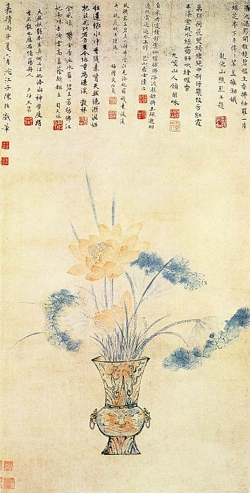 Chen Gua. Chinese artists of the Middle Ages (陈栝 - 平安瑞莲图)