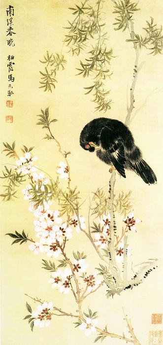 Ma Yuanyu. Китайские художники средних веков (马元驭 - 南溪春晓图)