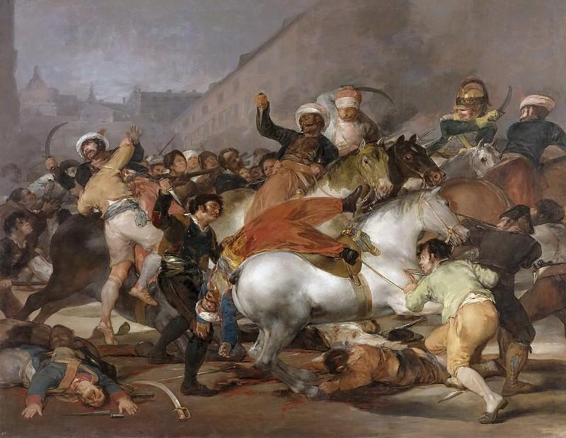 Гойя и Лусиентес, Франсиско де -- Восстание 2 мая 1808 года, или бой с мамлюками. Часть 2 Музей Прадо
