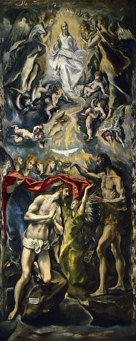 El Greco -- Bautismo de Cristo. Part 2 Prado Museum