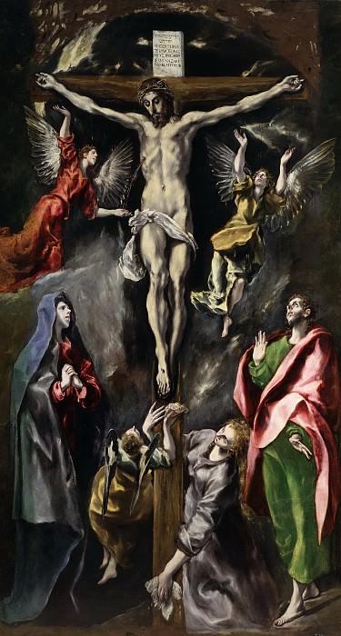 La Crucifixión. El Greco