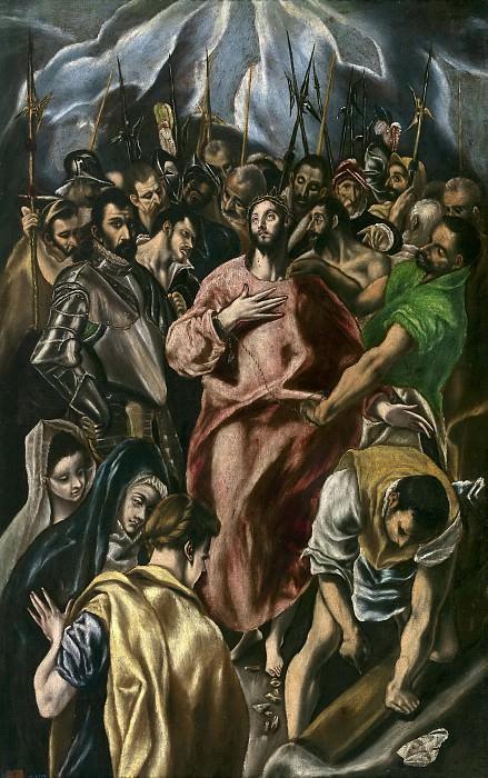 Теотокопулос, Хорхе Мануэль -- Снятие одежд с Христа (копия эль Греко). Часть 2 Музей Прадо