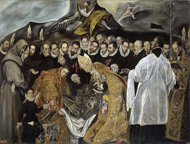 Anónimo (Copia de El Greco) -- El entierro del señor de Orgaz (parte baja). Part 2 Prado Museum