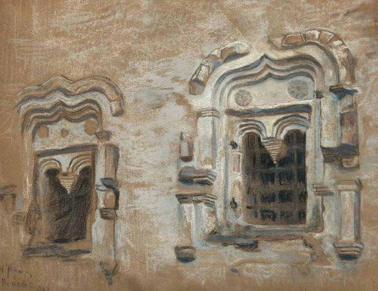Pskov. Windows XVII century house (windows of the old house). Roerich N.K. (Part 1)