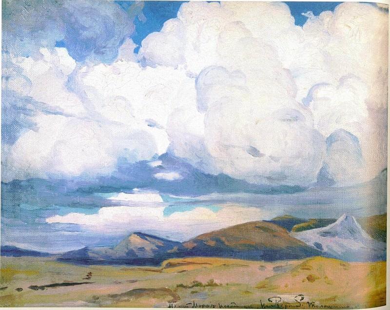 Облака. Рерих Н.К. (Часть 1)