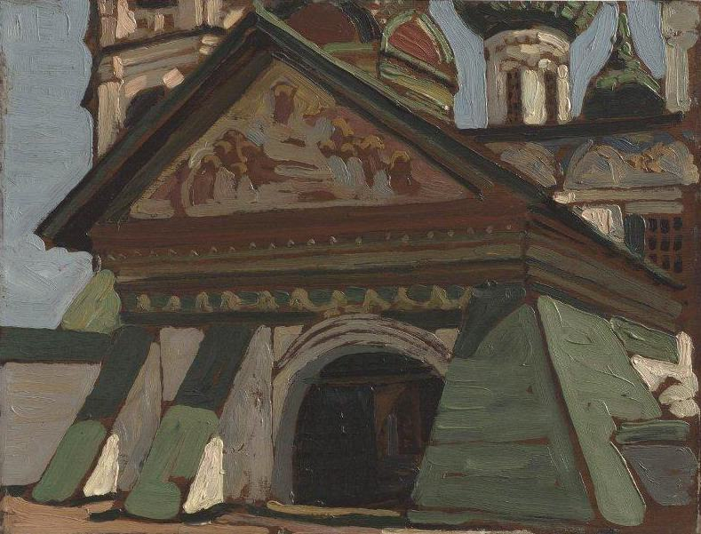 Yaroslavl. Entrance to the church of St. Nicholas Wet. Roerich N.K. (Part 1)