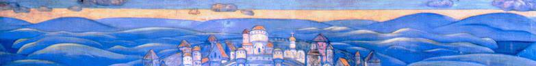 Garden of Eden. The sketch for the painting of the church in Talashkino. Roerich N.K. (Part 1)