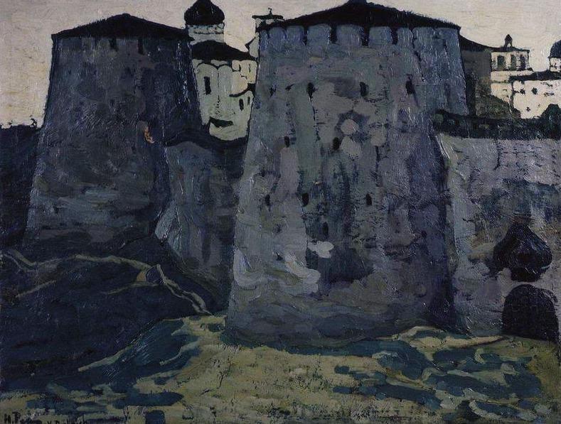 Izborsk. Tower Izborsk (Izborsk city walls). Roerich N.K. (Part 1)