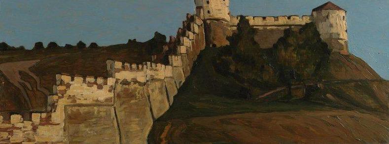 Нижний Новгород. Кремлевские стены. Рерих Н.К. (Часть 1)