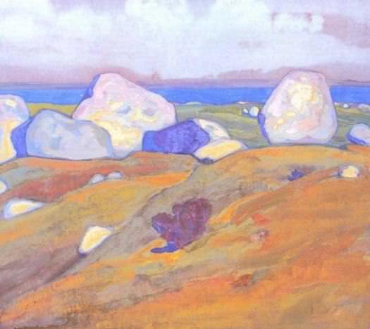 Lake Pyros. Stones. Roerich N.K. (Part 1)