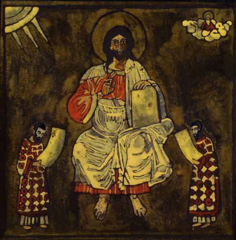 Pantokratoros (sketch). Roerich N.K. (Part 1)