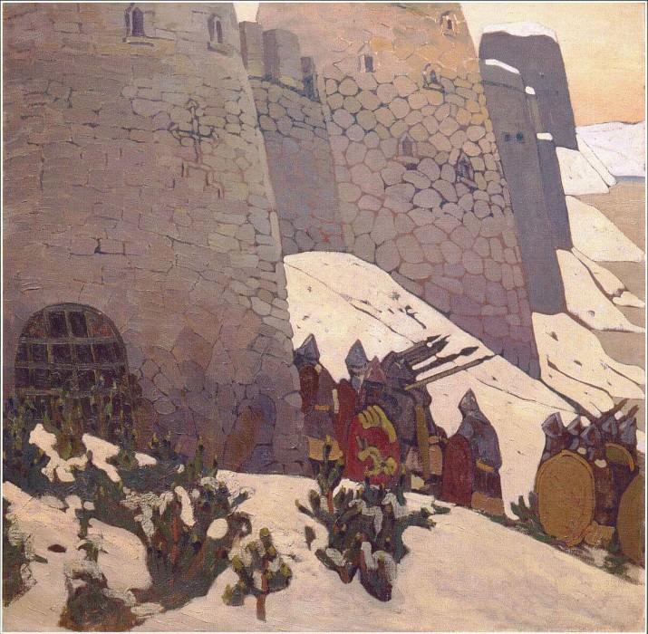 Watch. Roerich N.K. (Part 1)