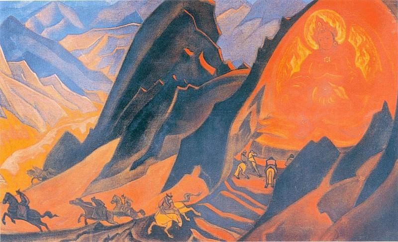 Order Rigden Jyepo. Roerich N.K. (Part 1)