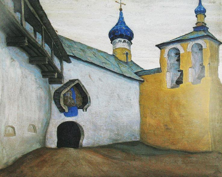 Pskov Monastery of the Caves. Roerich N.K. (Part 1)