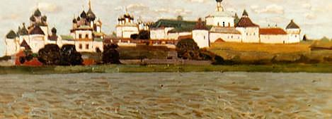 Rostov. View of the Kremlin from Lake Nero. Roerich N.K. (Part 1)