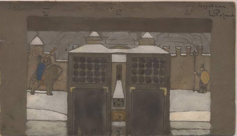 "Thumbnail average majolica frieze for the house of the insurance company ""Russia"" on Bolshaya Morskaya Street (Nicholas Roerich?). Roerich N.K. (Part 1)"