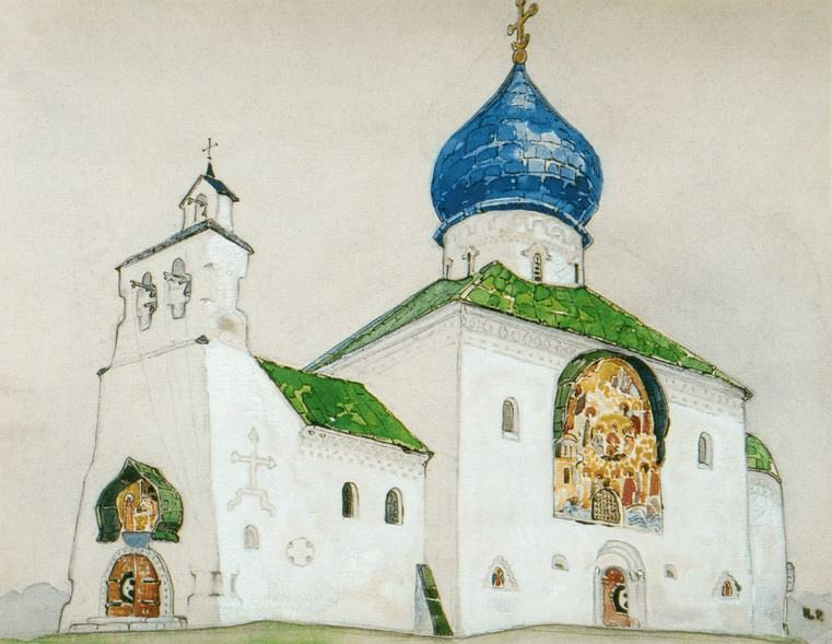 Sketch of the Holy Temple of Alexei, Metropolitan of Moscow, at the estate of the Emperor Nicholas II in g.Skernevitsy (Poland). Roerich N.K. (Part 1)
